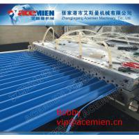 Wholesale Roofing Sheet Corrugated Roll Forming Machine with PVC Roof Tile Molds 350kg/h from china suppliers