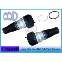 Wholesale Front Air Suspension Springs for Mercedes Benz W221 S400 S450 S420 S500 S550 from china suppliers