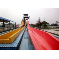 China High Speed Grazy Free Fall Water Slide Fiber Glass Slide Water Amusement Park on sale