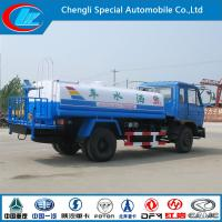 China Dongfeng 145 Sprinkling Truck for Cleaning The City on sale