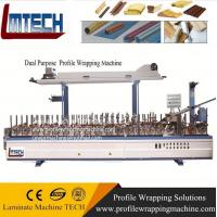 wrapping paper machine for mdf profile