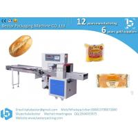 Wholesale Caterpillar bread manual bread automatic plastic film flow packaging from china suppliers