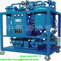 China TY-Turbine oil Purifier,oil filtration,Lube oil filtering System on sale