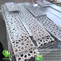 China Decorative  Laser Cut Aluminum Panels  Bexterior Wall Covering 1000x2000mm on sale