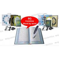 China Touch and Listen Digital Holy Quran Read Pen With Rechargeable Li-Ion Battery on sale