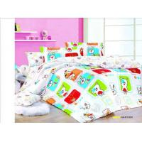 Wholesale Bedding Set for Kids (LS K-008) from china suppliers