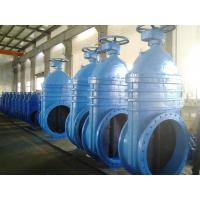 """Wholesale 36"""" Sea Water Resilient Seated Gate Valves C509 / 515 Americal from china suppliers"""