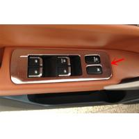 Wholesale Chromed Window Switch Garnish For JAC S5 2013 , Interior Armrest Cover from china suppliers