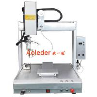 Wholesale PCB Spot Soldering Machine High Efficiency Desktop Soldering Robot from china suppliers