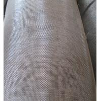 Wholesale G.I WIRE MESH from china suppliers