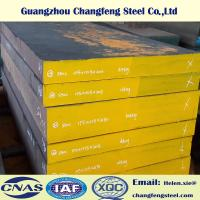 Wholesale JIS S50C AISI 1050 DIN 1.1210 Plastic Mold Steel Plate Hot Rolled / Forged from china suppliers