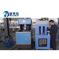 Wholesale PLC And Touch Screen Automatic Blowing Machine With 12 Months Warranty from china suppliers