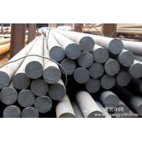 Wholesale Hot sale Forged Grinding Rods for mining , Hot Rolled grinding media from china suppliers