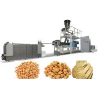 Wholesale Electric Professional High Quality & Low Price Beef Jerky machine from china suppliers