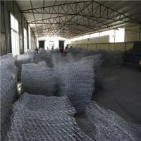 Buy cheap gabion box from Wholesalers