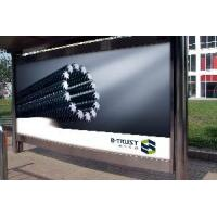 Buy cheap PVC Printable Flex Banner Calendering Plant from wholesalers