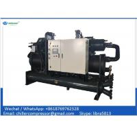 Wholesale 100RT Industrial Water Cooled Chiller for Plastic Industry Injection molding/ Extrusion/Thermoforming from china suppliers
