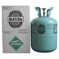 Buy cheap Refrigerant R415B from wholesalers