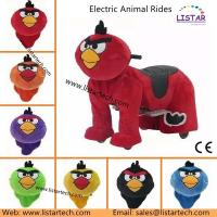 Funny Children Coin Operated Electric Toys Electric Motorcycle Quality Supplier Wholesale