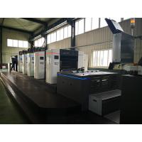 Wholesale High Speed Multicolor Offset Printing Machine For Wine Box Printing OPT660-FLEXO from china suppliers