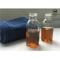 Wholesale Industrial Neutral Cellulase Textile Enzymes For Denim Garments Bio - Washing from china suppliers