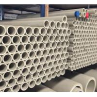 Buy cheap PPH PIPE GREY DN90 from wholesalers