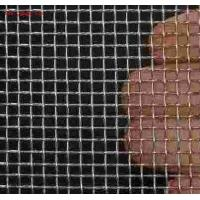 Wholesale Tungsten Wire Mesh On Sale from china suppliers