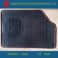 Wholesale Rubber Car Mat Production Line,Rubber Molding Press, Rubber Injection Molding Press, Rubber bar pad from china suppliers