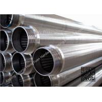 Wholesale Stainless Steel Water Well Screen / Well Pump Screen Used In Water Well from china suppliers