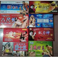 Wholesale Male Sex Enhancement Pills Long Last Sexual Time Anti Premature Dysfunction from china suppliers
