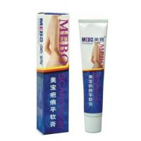 Wholesale Mebo Scareducer - Skin Care Products from china suppliers