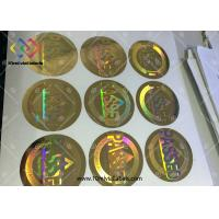 Wholesale Custom Gold 3d Honey Bomb Hologram Security Stickers Printing 40mm Diameter from china suppliers