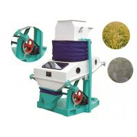 Wholesale TQSX125  1.1KW Grain Destoner With Compact Size Smooth Running from china suppliers