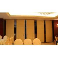 Wholesale Floor to Ceiling Panel Automatic Folding Door / Soundproof Room Dividers from china suppliers