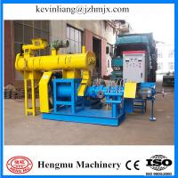 Wholesale Hot sale high efficiency floating feed pellet machine with CE approved from china suppliers