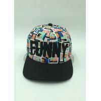 Buy cheap Plaid Embroidery Floral Snapback Hats / Flat Snapback Hats With Words Outside from Wholesalers