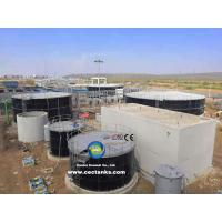 Buy cheap Glass-Fused-to-Steel Wastewater Storage Tank With different Roofs from wholesalers