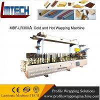 300 S Profile Wrapping Machine