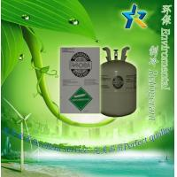 Wholesale Refrigerant Gas R406A With Good Performance from china suppliers