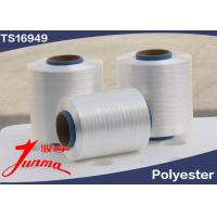 China Tyre Cord Fabric Polyester Filament Yarn 1500D  Low Shrinkage on sale