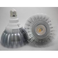 Wholesale 2012 COB 1X10W 750LM Par30 White Led Spot Lamps 220v E27 With 30, 45, 60 Degree Beam from china suppliers