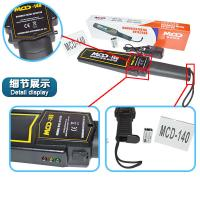 China Light Portable Best Sensitivity Handheld Metal Detector for Testing Weapon and Gun on sale