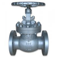 Wholesale Class 150-1500lb Cast Steel Globe Valve from china suppliers