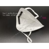 Wholesale N95 Face Mask Medical protective surgical Face mask from china suppliers