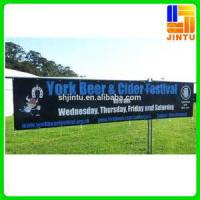 Wholesale outdoor vinyl banner, banner with grommet, hanging banner,digital printing banner,custom design banner from china suppliers