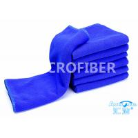 "Quality Eco Friendly Thick Green Car Cleaning Cloth Plain 24"" x 48"" , Car Buffing Cloth for sale"