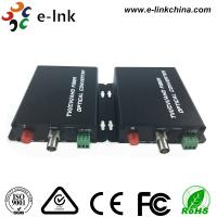 Wholesale Coaxial Cable Ahd Fiber Converter 1 Channel HD-AHD/HD-CVI/HD-TVI /CVBS 4 In 1 from china suppliers