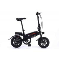 China Adult Black Color Mini Type Lithium Electric Bike For Riding Instead Of Walking on sale