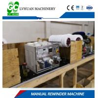 Wholesale Material Film Automatic Slitter Rewinder Machine Automatic Acceleration from china suppliers
