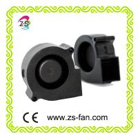 Wholesale 7530 70x30MM Mini Air Ventilation Blower 12v 24v centrifugal fan from china suppliers
